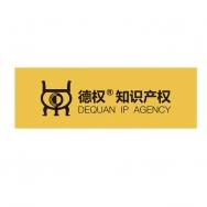 北京众达德权知识产权代理有限公司西安分公司