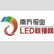 广东南方新视界传媒科技有限公司