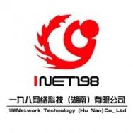 一九八网络科技(湖南)有限公司