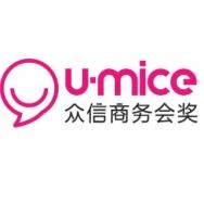 众信博睿(北京)国际商务会议展览有限公司上海分公司
