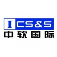 中软国际科技服务有限公司