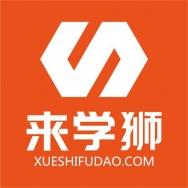 /Uploads/Company/Logo/1527690819.jpeg