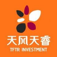 天风天睿投资股份有限公司