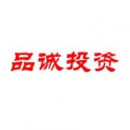 南京品诚投资管理有限公司