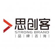 思创客品牌咨询(北京)有限公司