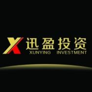 广州迅盈投资有限公司