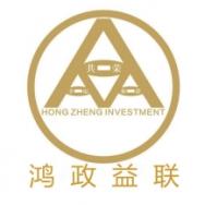 深圳鸿政益联国际