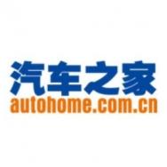 车智互通(北京)广告有限公司