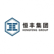 广东恒丰投资集团有限公司