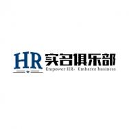 三支柱文化传播(北京)有限公司