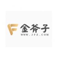 上海道得投资管理合伙企业(有限合伙)