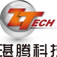 北京湛腾世纪科技有限公司