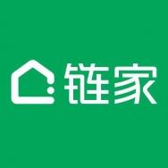 上海链家房地产有限公司