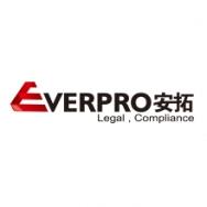 恩弗拓企业管理(上海)有限公司