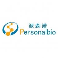 上海派森诺生物科技股份有限公司