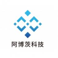 北京阿博茨科技有限公司