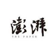 上海东方报业有限公司