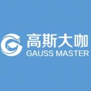 上海翼习网络科技有限公司