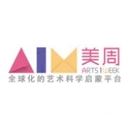 斯达缔(北京)教育科技有限公司