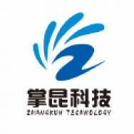 广州掌昆网络科技有限公司