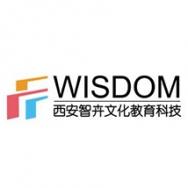 西安智卉文化教育科技有限公司