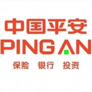 中国平安人寿保险股份有限公司西安电话销售中心