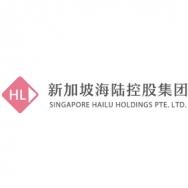 新加坡海陆控股集团
