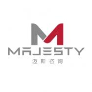 广州市迈斯企业管理咨询有限公司