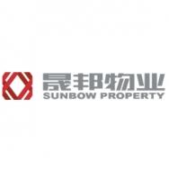 北京晟邦物业管理有限公司