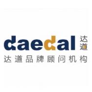 上海达道文化传播有限公司