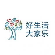 南京好乐医疗科技有限公司