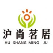 上海茗居网络科技有限公司