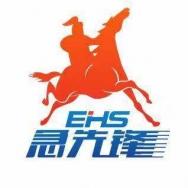 急先锋(上海)企业发展有限公司
