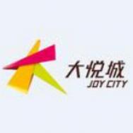 上海新兰房地产开发有限公司