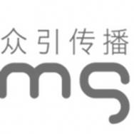上海众引文化传播股份有限公司