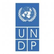 联合国开发计划署驻华代表处