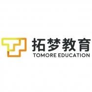 上海哈斯纽教育科技有限公司