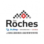上海锦江国际理诺士酒店管理专修学院