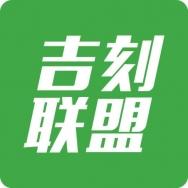 呀谧网络科技(上海)有限公司