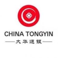 北京大华通银企业管理有限公司