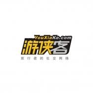 上海游侠客旅行社有限公司
