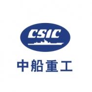 中船重工物资贸易集团有限公司