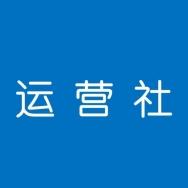 上海箩筐信息科技有限公司