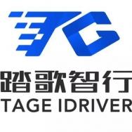 北京踏歌智行科技有限公司
