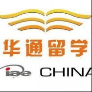 北京华通信诺国际文化交流有限公司上海分部