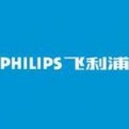 飞利浦(中国)投资有限公司