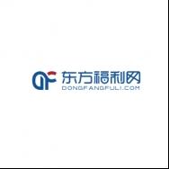 上海东福网络技术有限公司