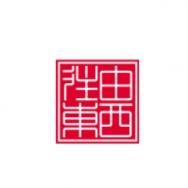 由西往东(上海)贸易有限公司