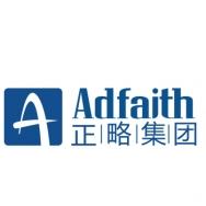 上海正略均策企业管理咨询有限公司
