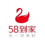 北京五八到家技术有限公司